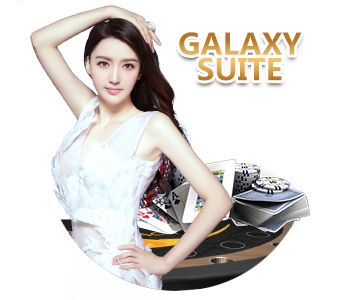 Galaxy Suite Casino logo